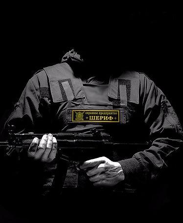 Охранные услуги в Губкинском