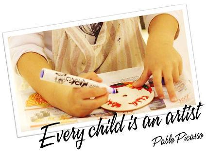 ליצור עם אימוש, אומנות, יצירה עם ילדים
