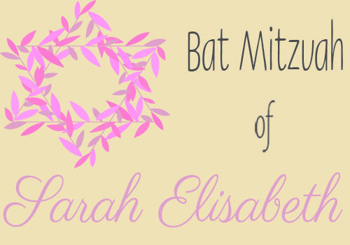 Wreath bat mitzvah pink