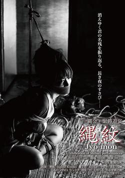 Jyomon Flyer 2019