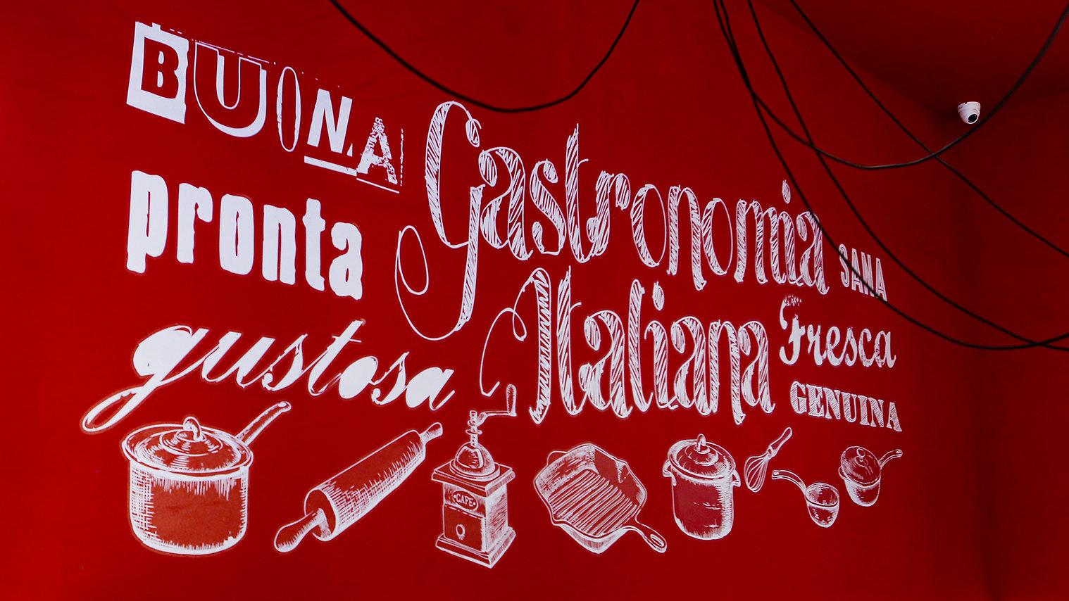 AGOSTA Store.jpg