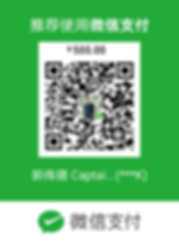 BAC COVID Wechat Payment.png