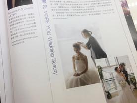 雜誌專欄:尋找專屬妳MORE YOU Wedding Beauty