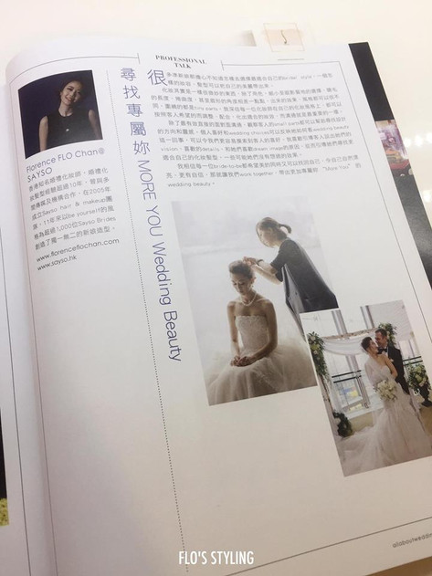 My appearance on magazine. Professional Talk on ALL ABOUT WEDDING MAGAZINE issue 57, its available now!