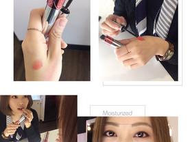 lip beauty : 護唇油