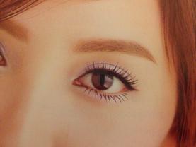 你覺得這個眼妝自然嗎?