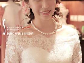 Western bridal look!