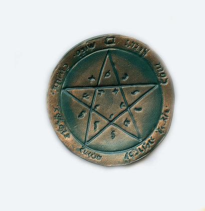 1st Seal of Venus Solomonic Altar Disk