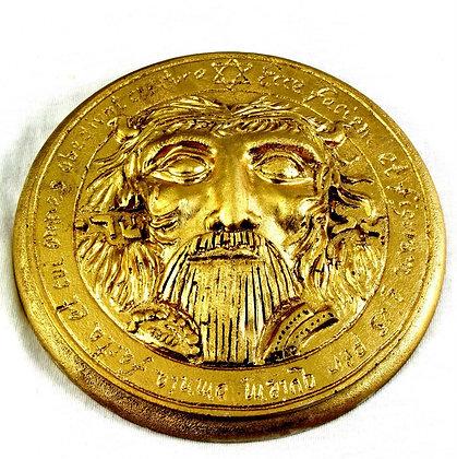 1st Pantacle of the Sun Solomonic Plaque