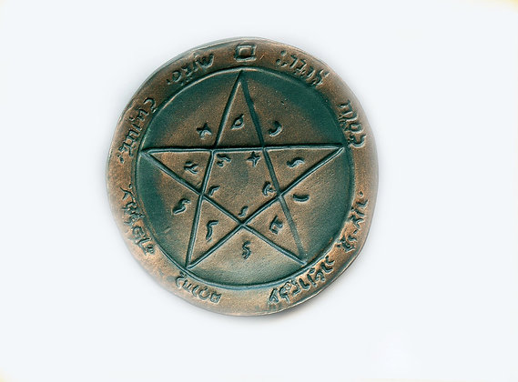 1st & 2nd Pantacle of Venus Solomonic Altar Disks