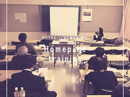 小堀哲夫さんの講演会とパソコンITホームページ講座