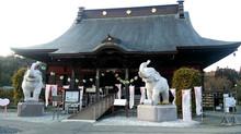 千葉・茂原の「長福寿寺」金運増大祈願祭にて講演会を開催
