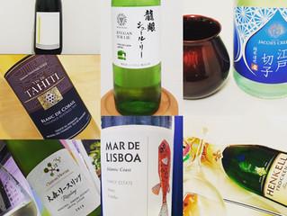 オンラインワインアロマカフェ、開催しています!
