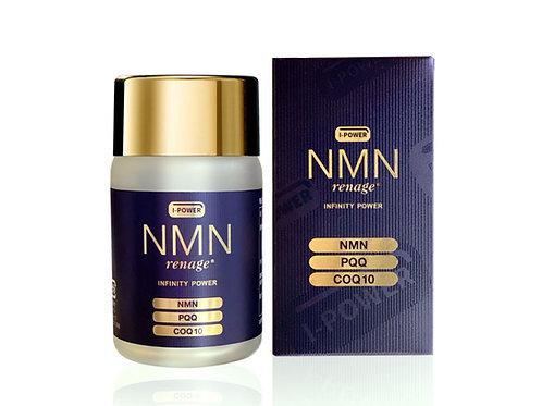 NMN renage GOLD NMN・PQQ・CQ10(健康食品)
