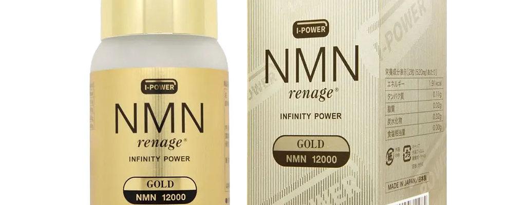 NMN renage® GOLD 12000 I-Power(健康食品)