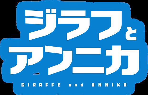 GF_J_B_logo.png