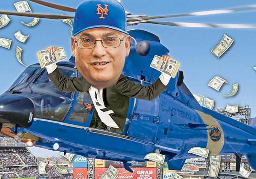 An Ode to the Savior of New York...Steven A. Cohen