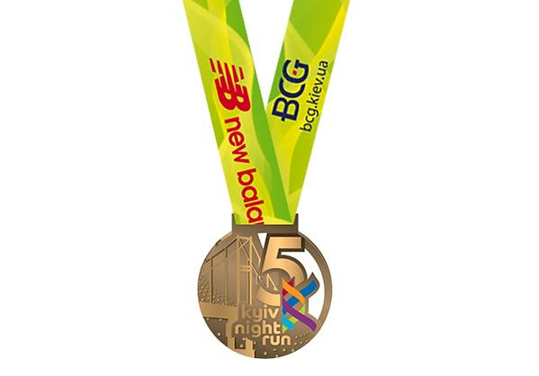 5к медаль (600).png