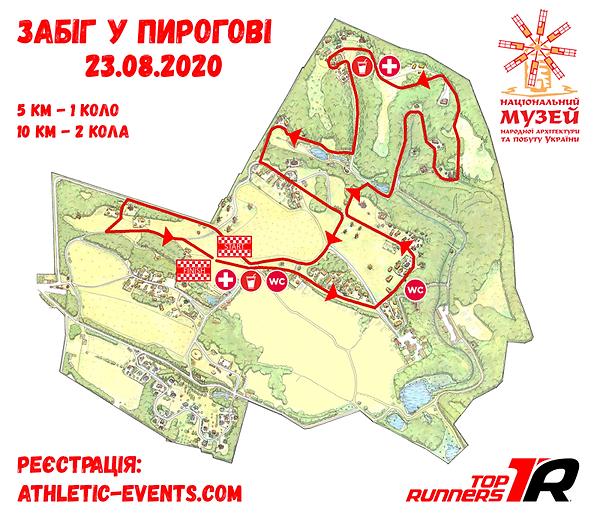 Карта-5-и-10-км.png
