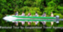 pantanal boat trip