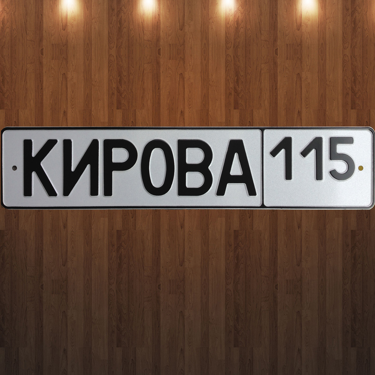 Кирова.jpg
