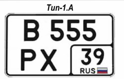 Тип 1А ГОСТ Р 50577-2018