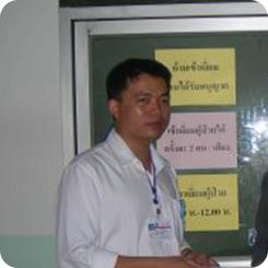 Dr. Wittawat Pibul