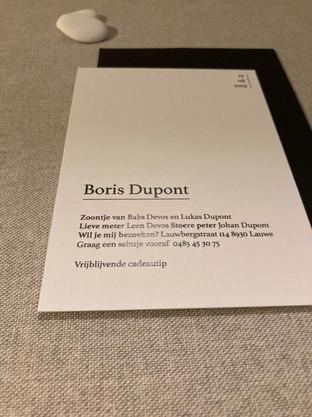 Boris_StudioU