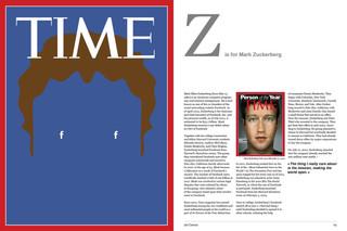 page Z