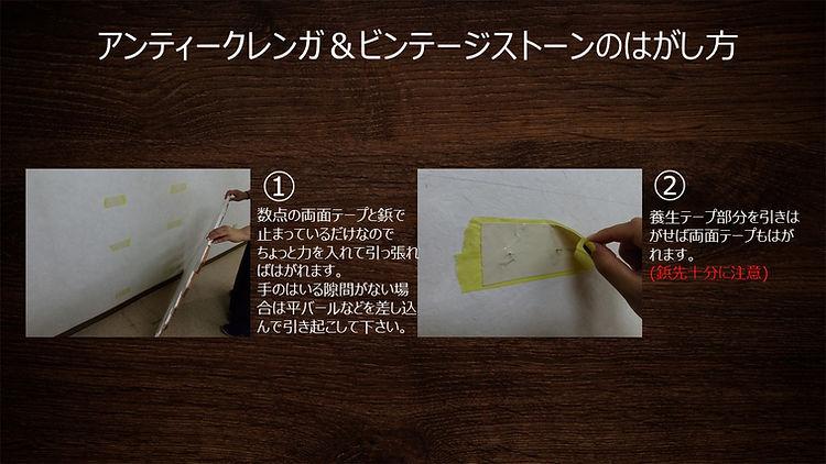 ¥¹¥饤¥É6[1].jpg