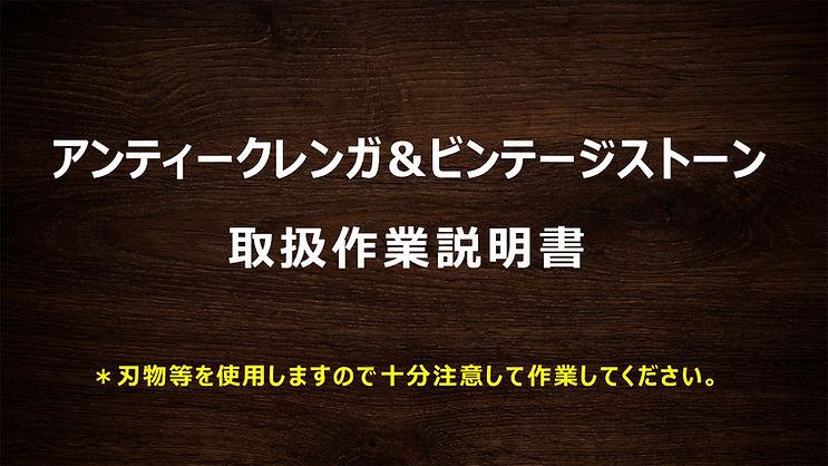 ¼è¤갷¤¤ÀâÌÀ£±[1].jpg