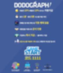 KakaoTalk_20190527_205234614 최종수정본 2.jpg