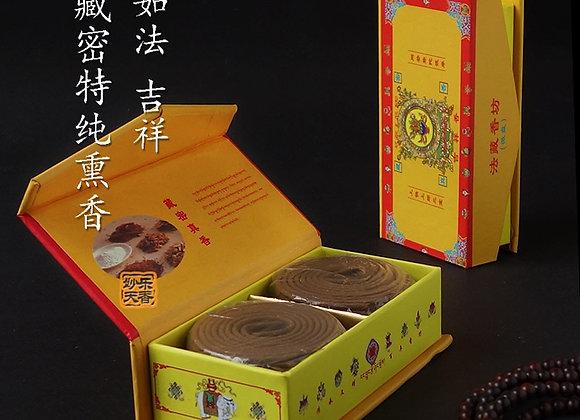 Tibetan Incense Coil