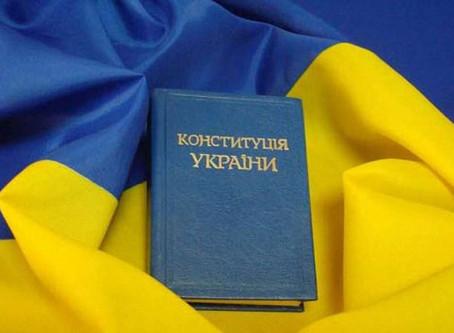 HOW TO RECEIVE UKRAINIAN CITIZENSHIP?