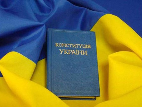 HOW TO RECEIVE UKRAINIAN CITIZENSHIP?