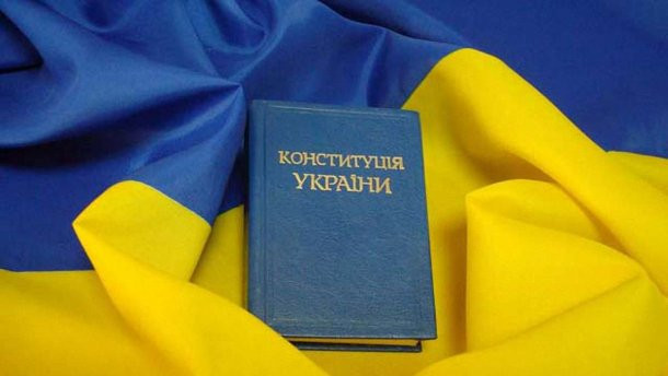 There are 6 requirements to be met in order to obtain Ukrainian passport