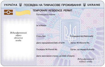 TEMPORARY RESIDENCE PERMIT CANDIDATES