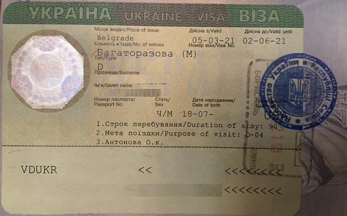 Passport%20and%20Visa%20(2)-1_edited.png