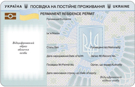 PERMANENT RESIDENCE PERMIT BASED ON MARRIAGE