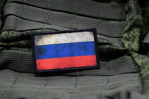 Патч, нашивка флаг России