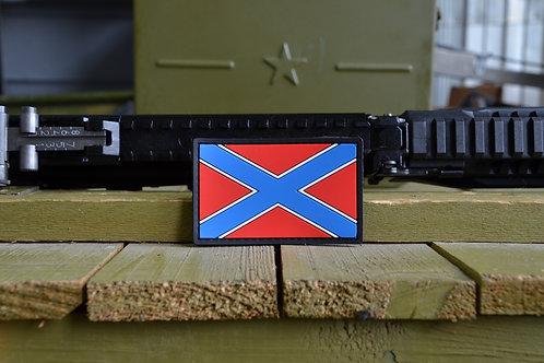 Патч, нашивка флаг Новороссии, ПВХ с липучкой.