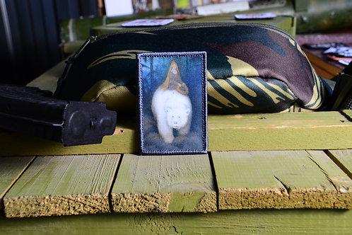 Нашивка, патч Король медведь Теодора Киттельсена с липучкой.