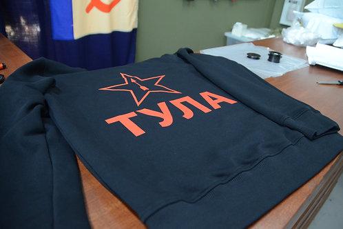 Высококачественная толстовка (свитшот) с логотипом Тульского оружейного завода