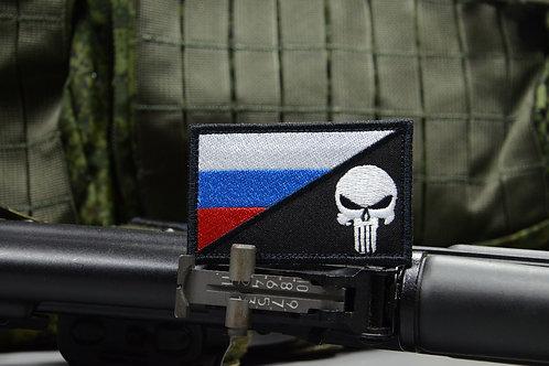 Патч, нашивка Punisher с Российским Триколором