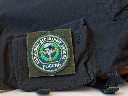 Патч, нашивка ВДВ, воздушно - десантные войска