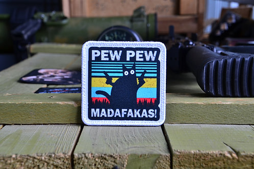 Патч, нашивка Pew, Pew, Madafakas! с липучкой.