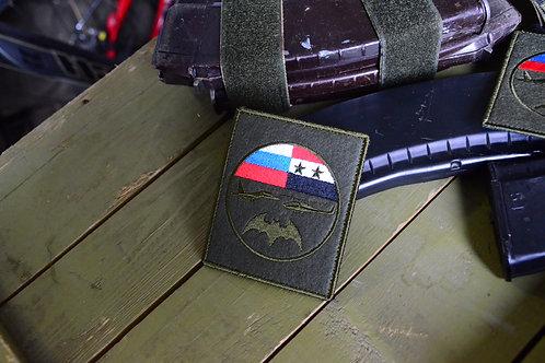 Патч Россия - Сирия, разведка с липучкой