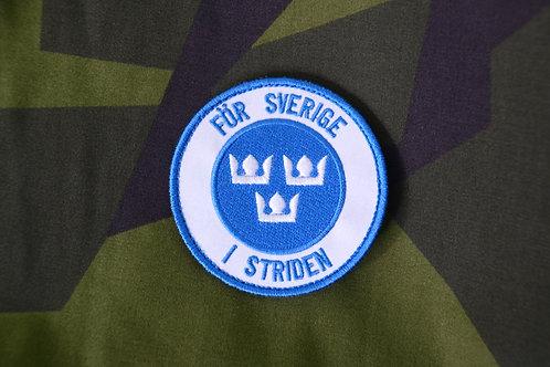 FÖR SVERIGE I STRIDEN Шведски армейский патч с липучкой