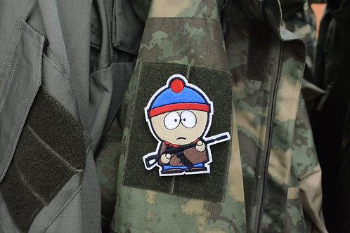 Патч с Стэн Марш с винтовкой, отсылка к мультфильму Южный Парк
