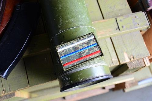 Патч триколор Россия в цифровой флоре с липучкой